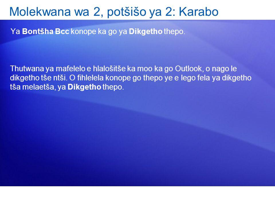 Molekwana wa 2, potšišo ya 2: Karabo Ya Bontšha Bcc konope ka go ya Dikgetho thepo.