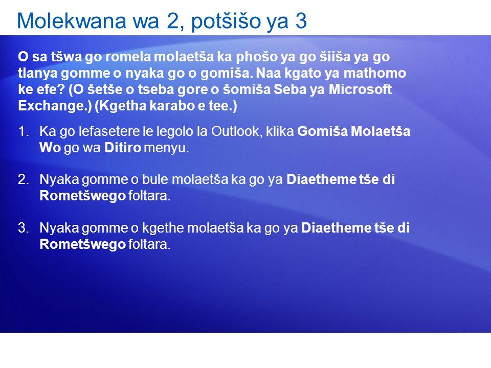 Molekwana wa 2, potšišo ya 3 O sa tšwa go romela molaetša ka phošo ya go šiiša ya go tlanya gomme o nyaka go o gomiša.