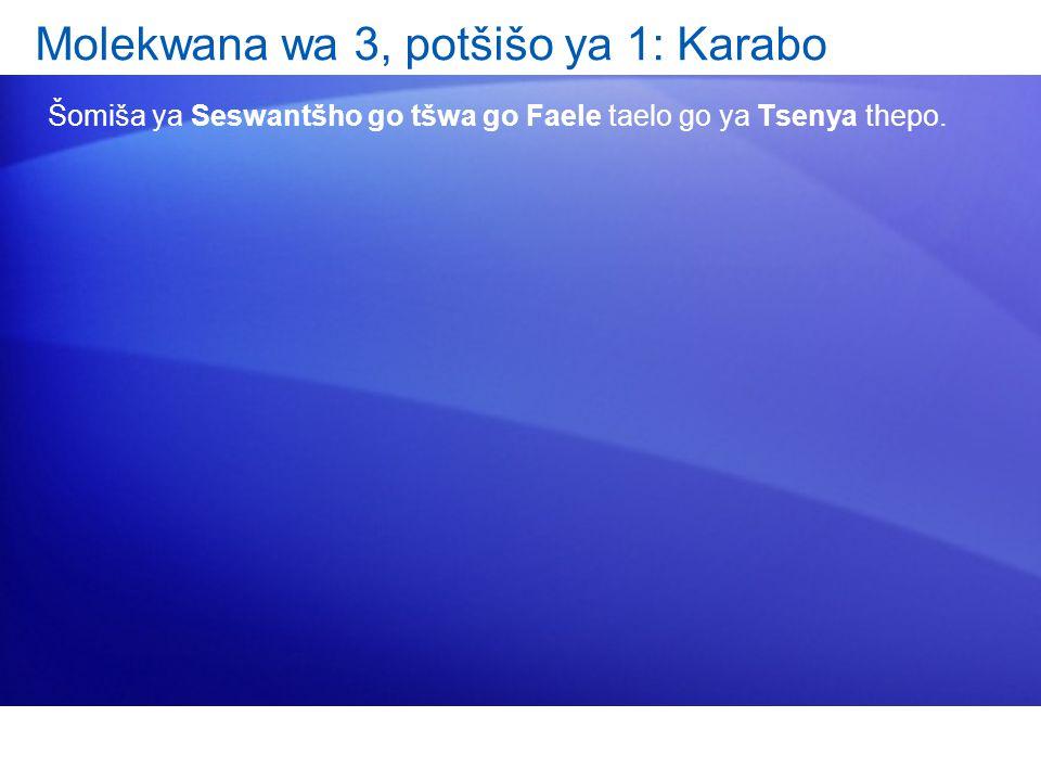 Molekwana wa 3, potšišo ya 1: Karabo Šomiša ya Seswantšho go tšwa go Faele taelo go ya Tsenya thepo.
