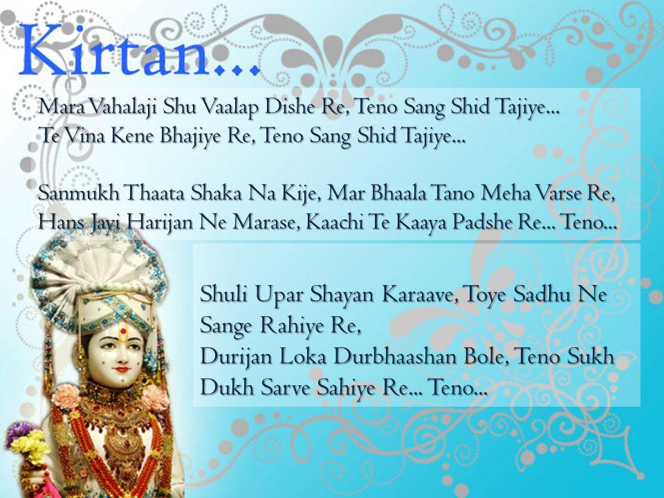 Amrut Peh Ati Mitha Mukhthi, Harina Charitra Sunave Re, Brahma Bhav Sankaadik Jeva, Jena Darshan Karvane Aave Re...Teno...