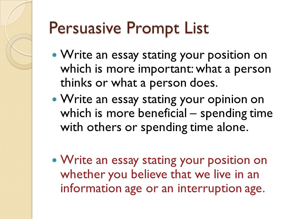 persuasive essay in third person Persuasive paper on studybaycom - the paper needs to be written in third-person and, online marketplace for students.