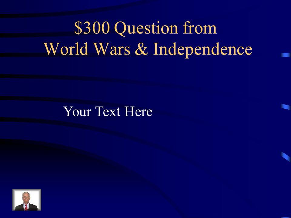 $200 Answer Kwame Nkrumah