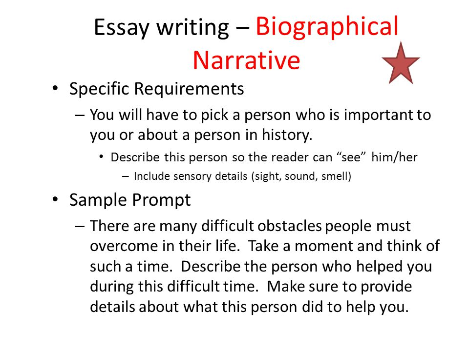 who to write a narrative essay