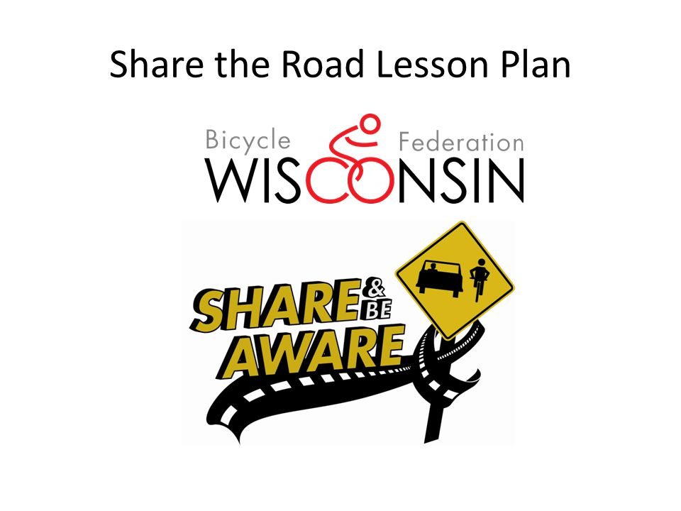 Share the Road Lesson Plan