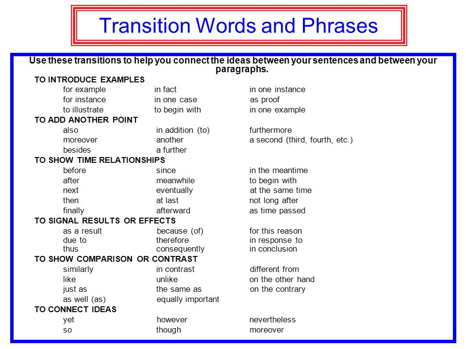 phrases for essays