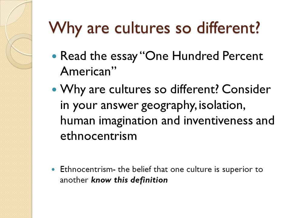 Essay on how our culture influences our perception of
