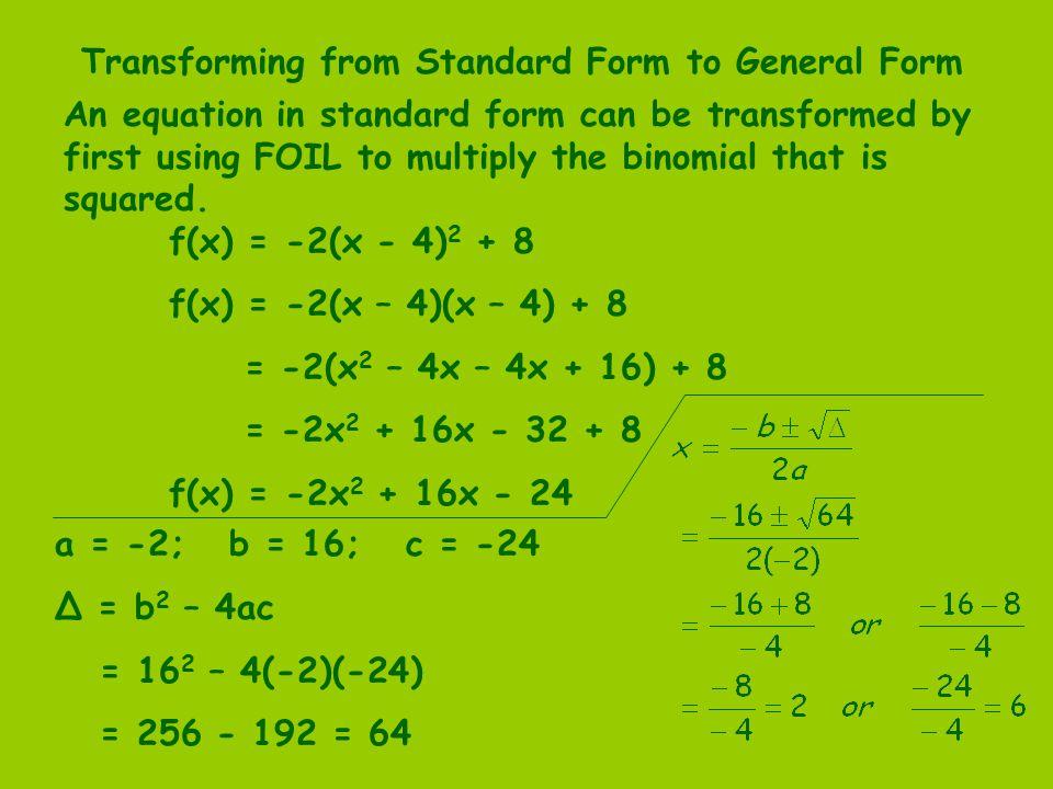 Standard Form 256 Helpemberalert