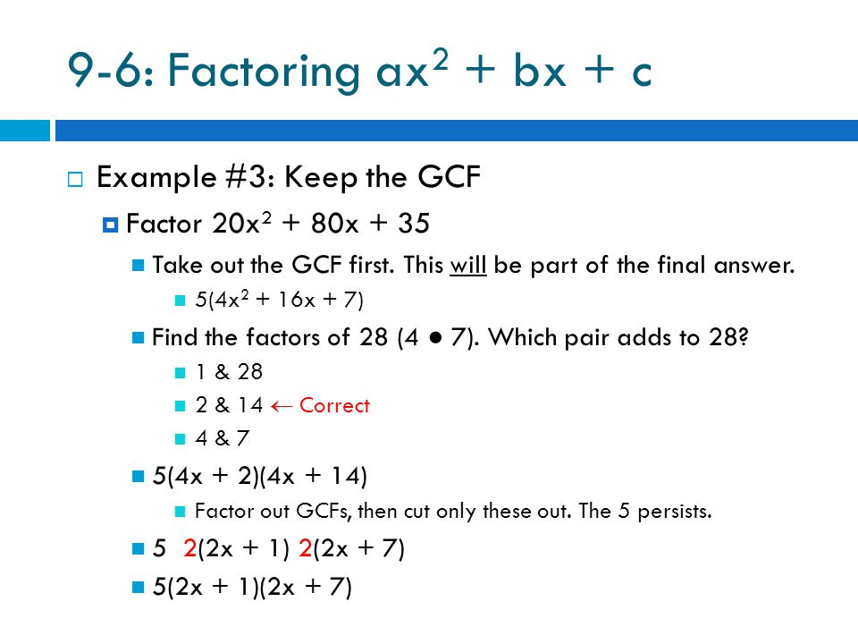 Factoring greatest common factor polynomial worksheet