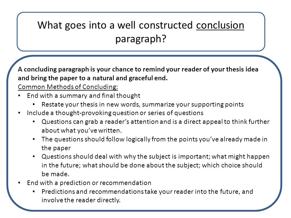 What makes a well constructed essay?