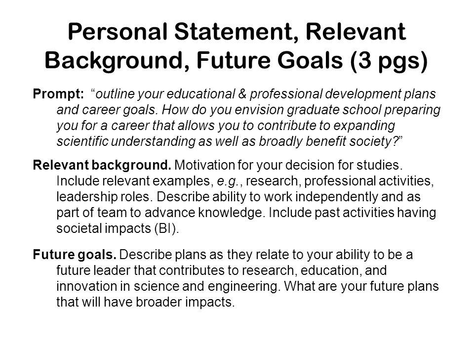 Personal statement career goals