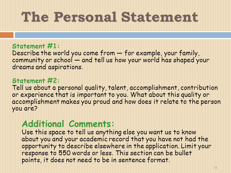 writing the perfect personal statement Writing a good personal statement will make your personality and skills stand out from other cvs that a would-be employer is considering writing a good personal statement will make your personality and skills stand out from other cvs that a.
