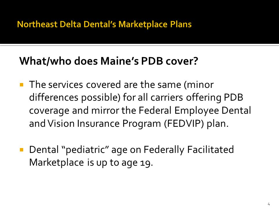 What/who does Maine's PDB cover.