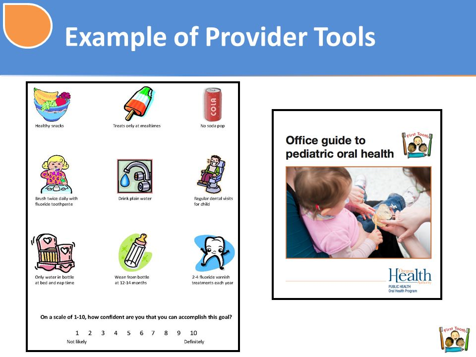 Example of Provider Tools