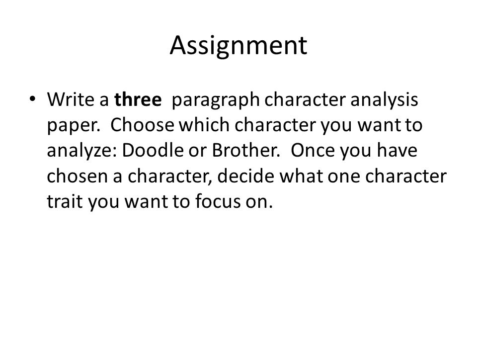 Theme Analysis Essay