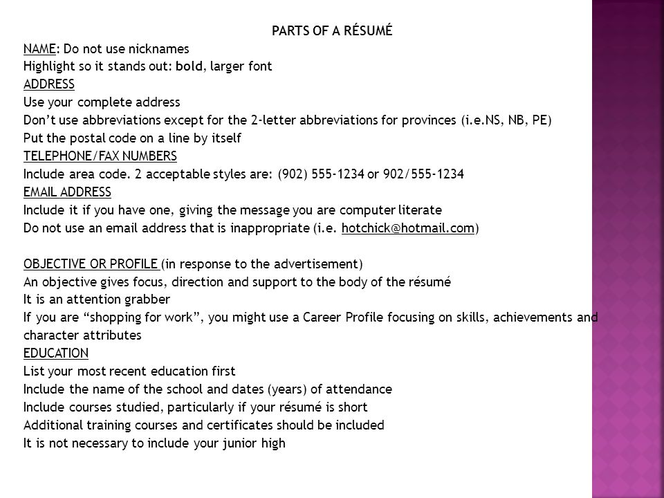what is coursework in a resume
