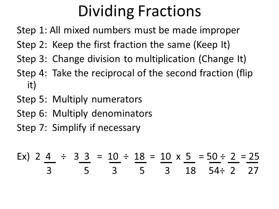 Printables How To Divide Step By Step step by how to divide fractions scalien scalien