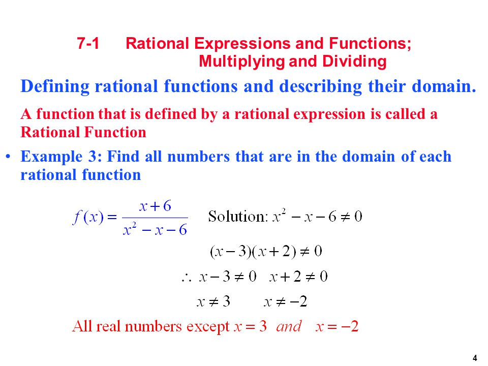 Multiplying Rational Expressions Worksheet Templates and Worksheets – Multiply and Divide Rational Expressions Worksheet