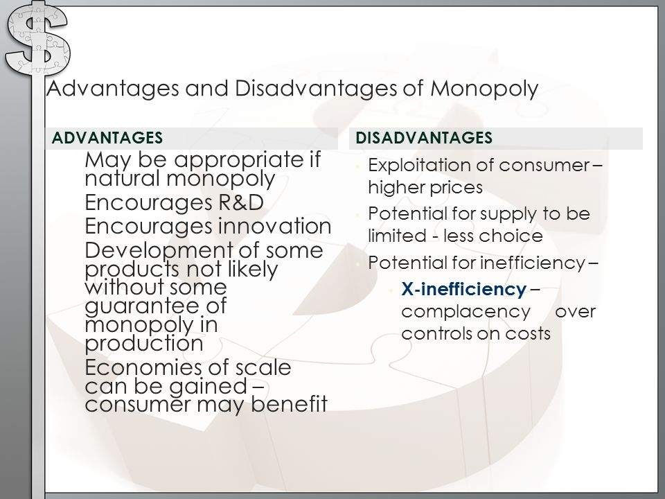 advantages and disadvantages of merger