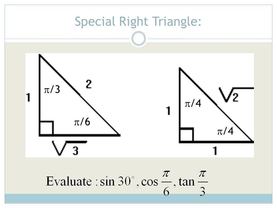 Special Right Triangles Worksheet 7 3 Answers Templates and – Special Triangles Worksheet
