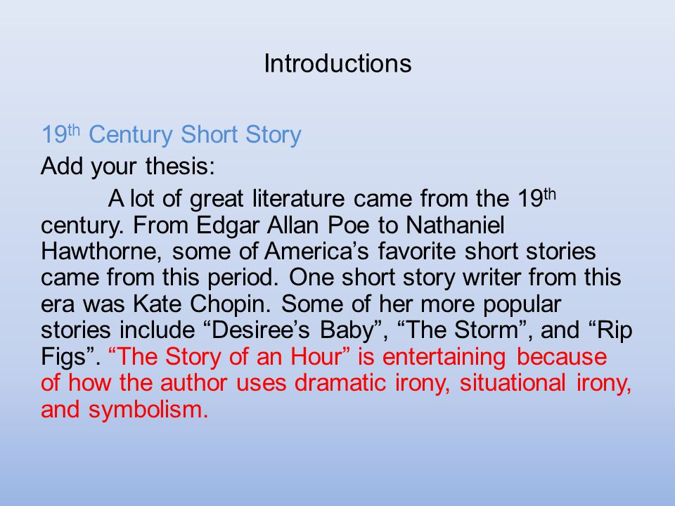 Do short stories have a thesis