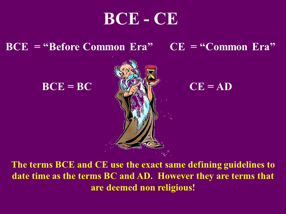 bce and ce dating mud lovers dating bce and ce dating