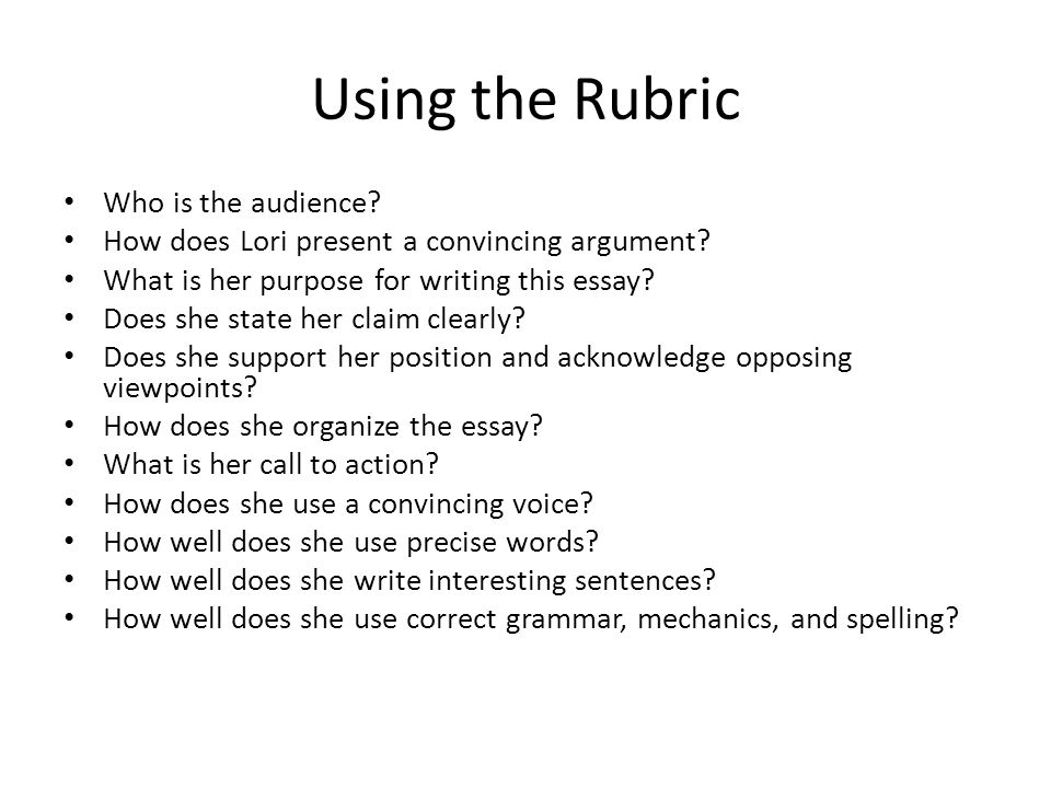opposing viewpoints essay rubric