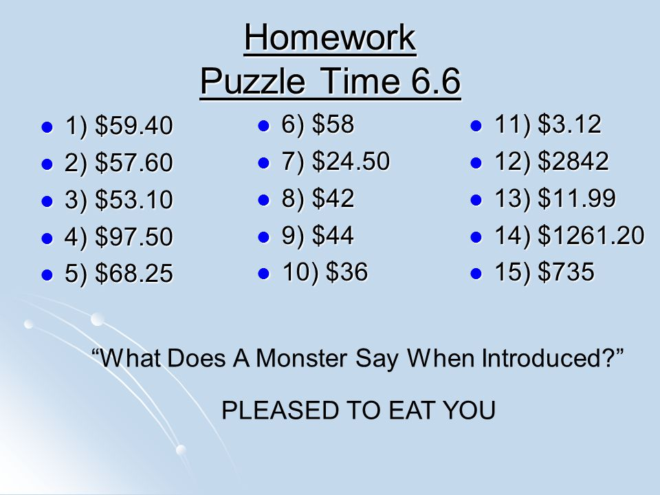 Did You Hear About The Math Worksheet 15 11 – The Math Worksheet