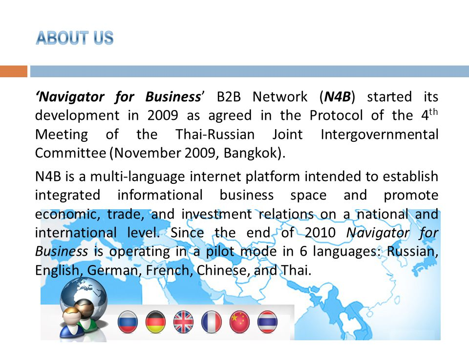 'Navigator for Business' B2B Network (N4B) started its development in 2009 as agreed in the Protocol of the 4 th Meeting of the Thai-Russian Joint Intergovernmental Committee (November 2009, Bangkok).
