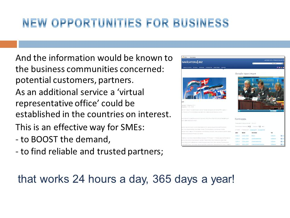 And the information would be known to the business communities concerned: potential customers, partners.