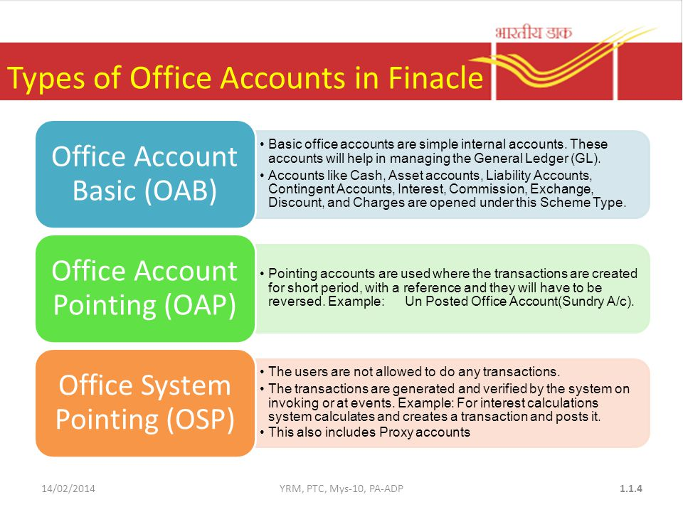 Types of Office Accounts in Finacle Basic office accounts are simple internal accounts.