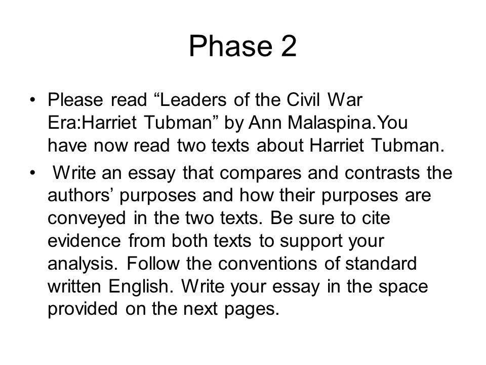 Essay with quotes