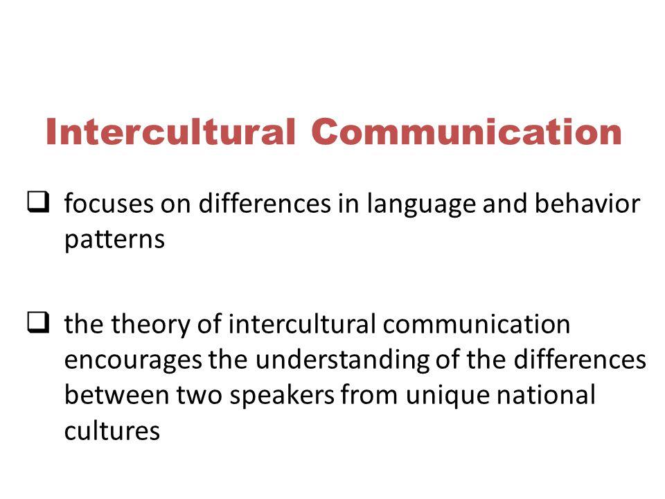 Sample Essay - Intercultural Communication
