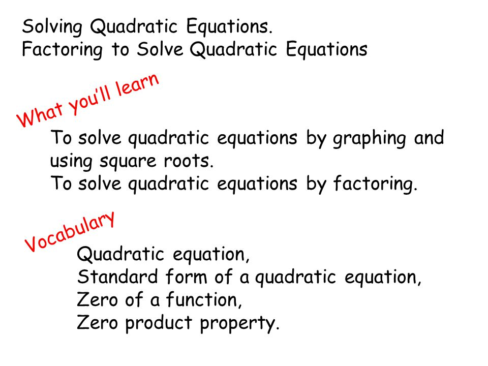 Factoring To Solve Quadratic Equations Worksheet Answers – Solving Quadratic Equations by Graphing Worksheet Answers