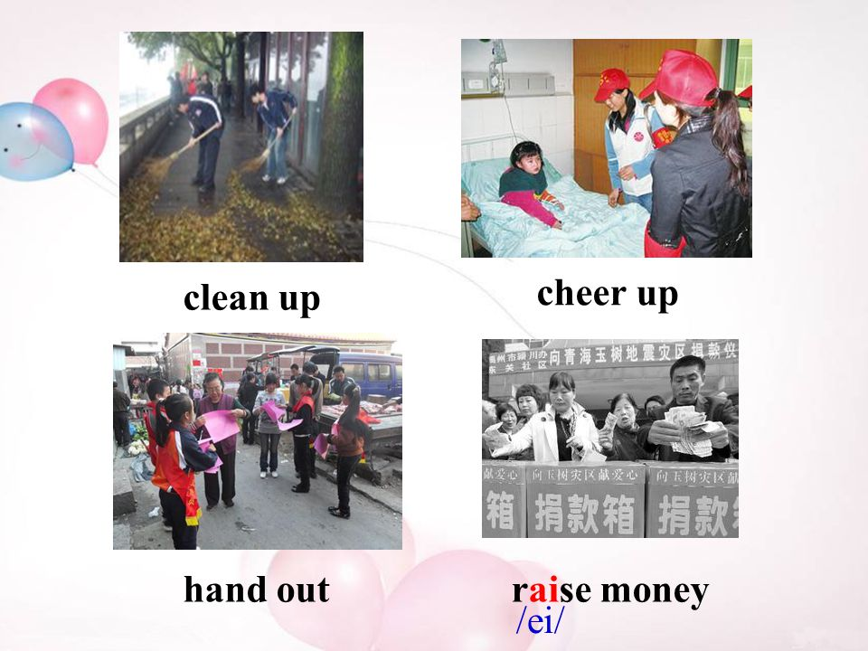 clean up cheer up hand outraise money /ei/