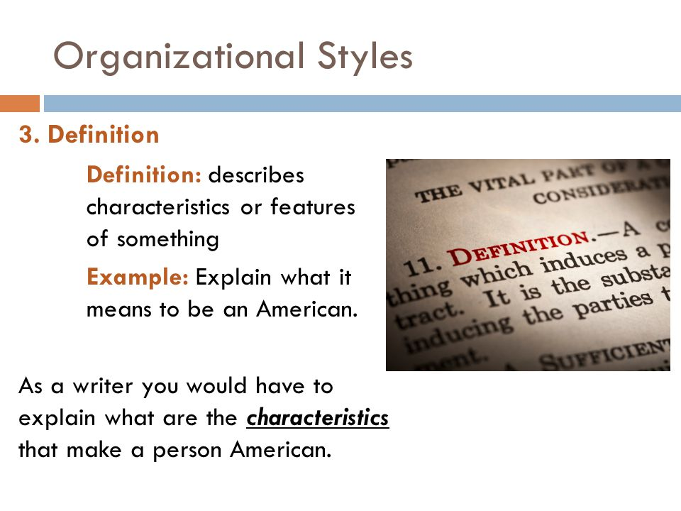 features of definition essay