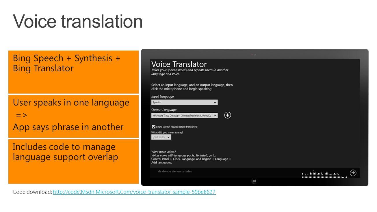 Ads API Manage ads on Bing and Yahoo Translator Your window