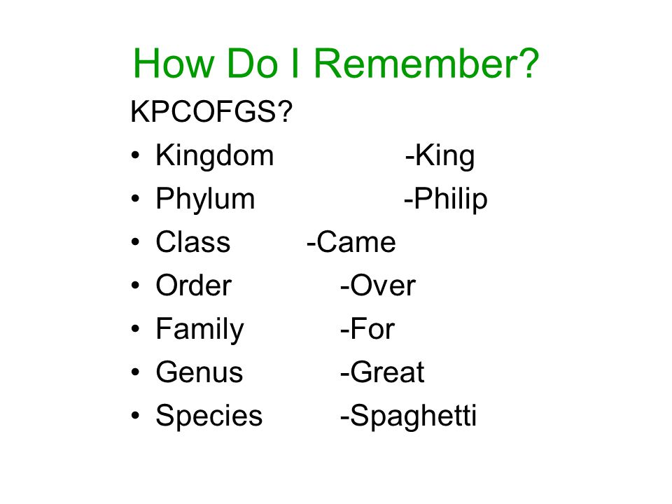 How Do I Remember. KPCOFGS.