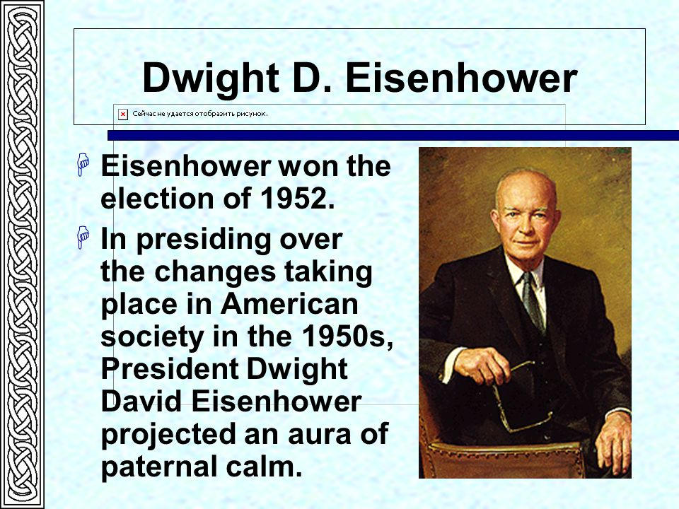 dwight d eisenhower essay introduction Read dwight eisenhower's involvement in wwii free essay and the us involvement in vietnam and the philippines introduction ever since dwight d eisenhower.