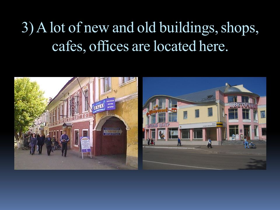 3) A lot of new and old buildings, shops, cafes, offices are located here.