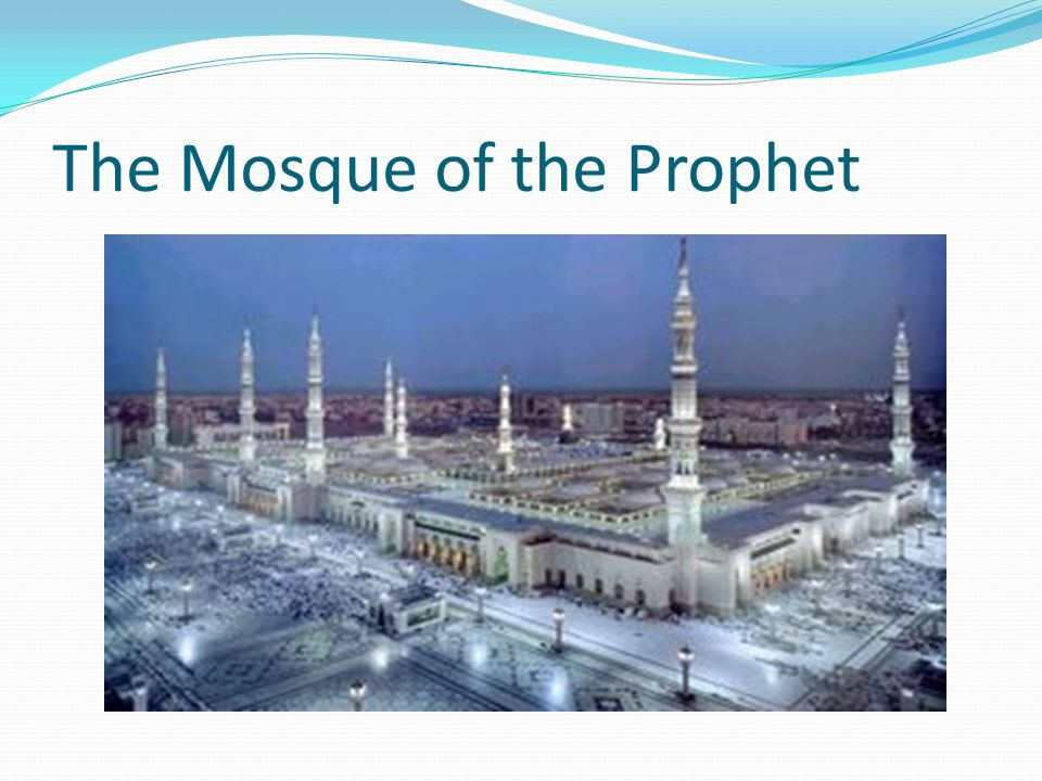 The Mosque of the Prophet