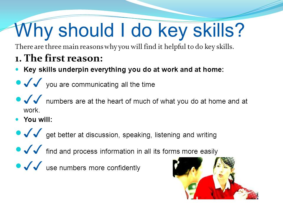 Key Skills Introduction Presented by Bill Haining ppt download