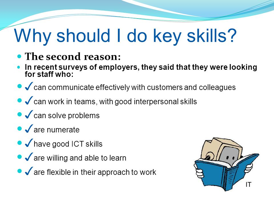 Why should I do key skills.