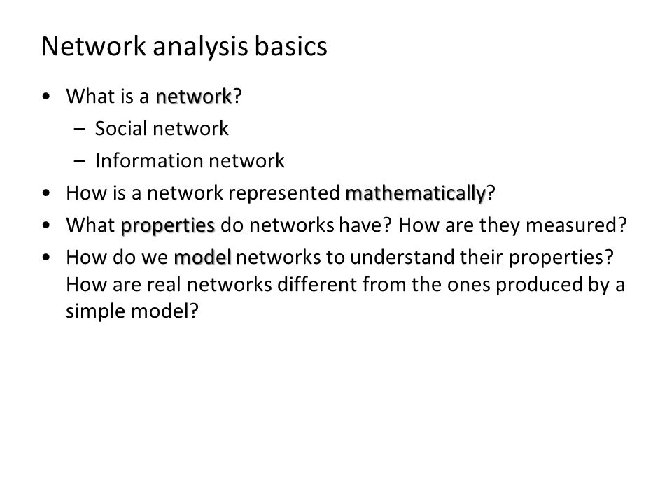 Network analysis basics networkWhat is a network.