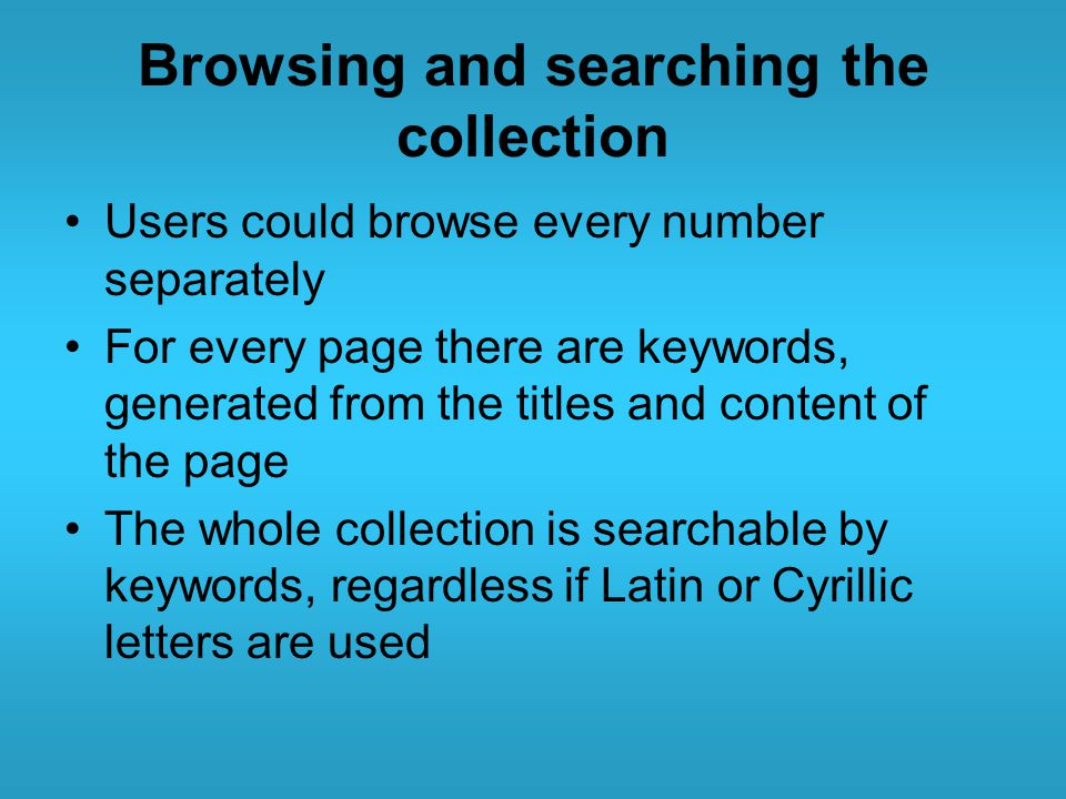 Browsing and searching the collection Users could browse every number separately For every page there are keywords, generated from the titles and content of the page The whole collection is searchable by keywords, regardless if Latin or Cyrillic letters are used