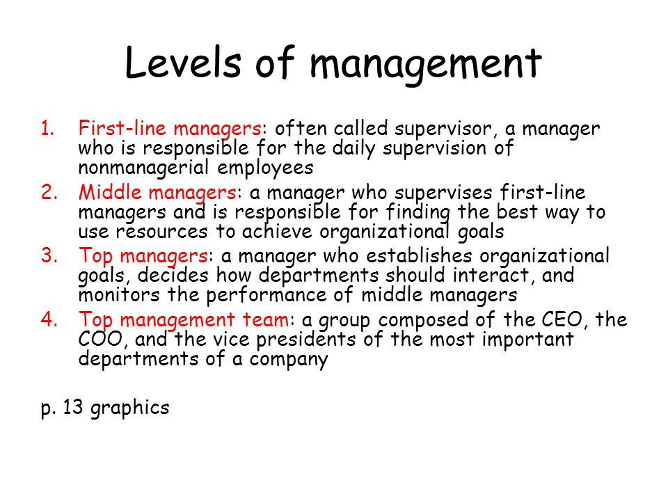 Managerial skills: Education and Experience Conceptual skills: the ability to analyze and diagnose a situation and to distinguish between cause and effect Human skills: the ability to understand, alter, lead, and control the behavior of other individuals and groups Technical skills: the job specific knowledge and techniques required to perform an organizational role.