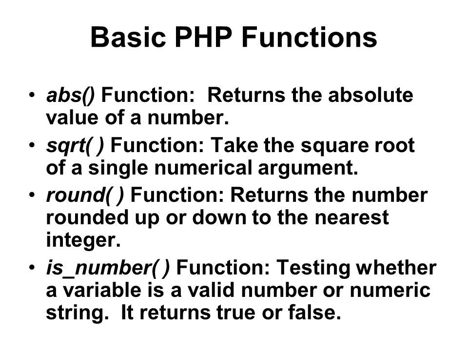 round function in php