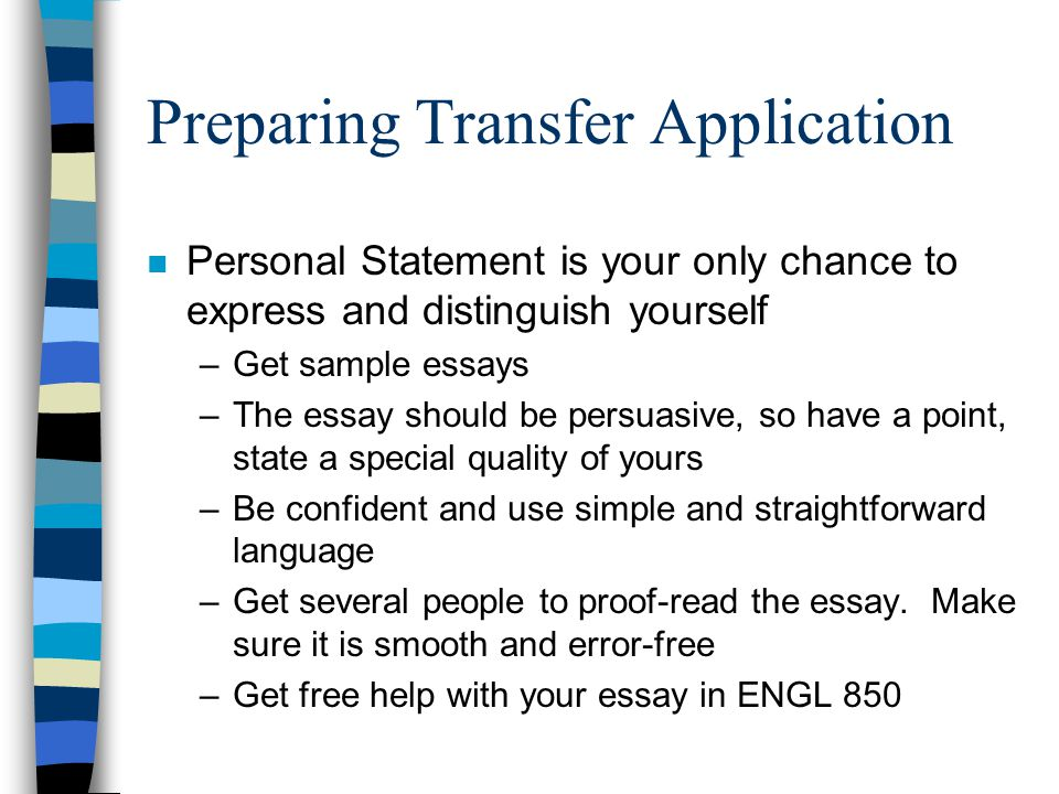 special qualities essay Special registration deadlines for crju the personal statement application essay application essay writers describe the fine qualities of random nothings.