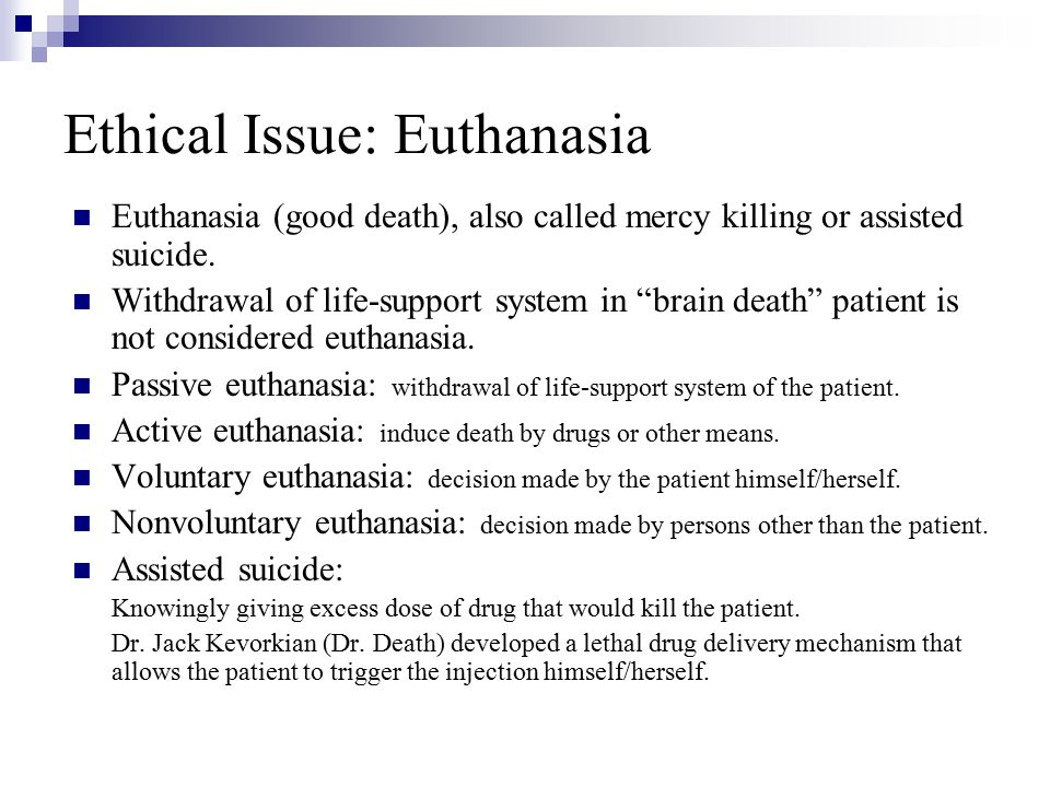 ethical issues of euthanasia from different perspectives philosophy essay Euthanasia and the right to die - moral, ethical ethical and legal perspectives  ular moral philosophy, eg natural.