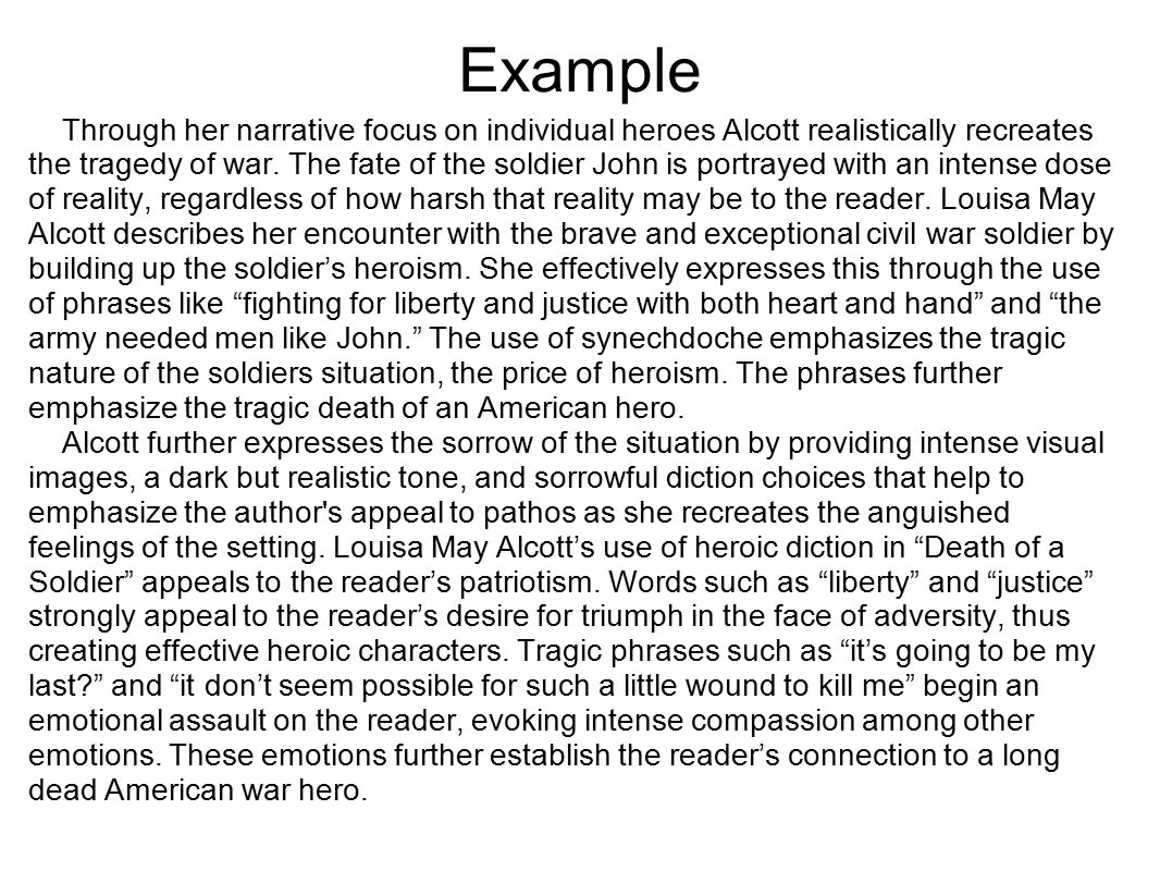 example of rhetorical analysis essay