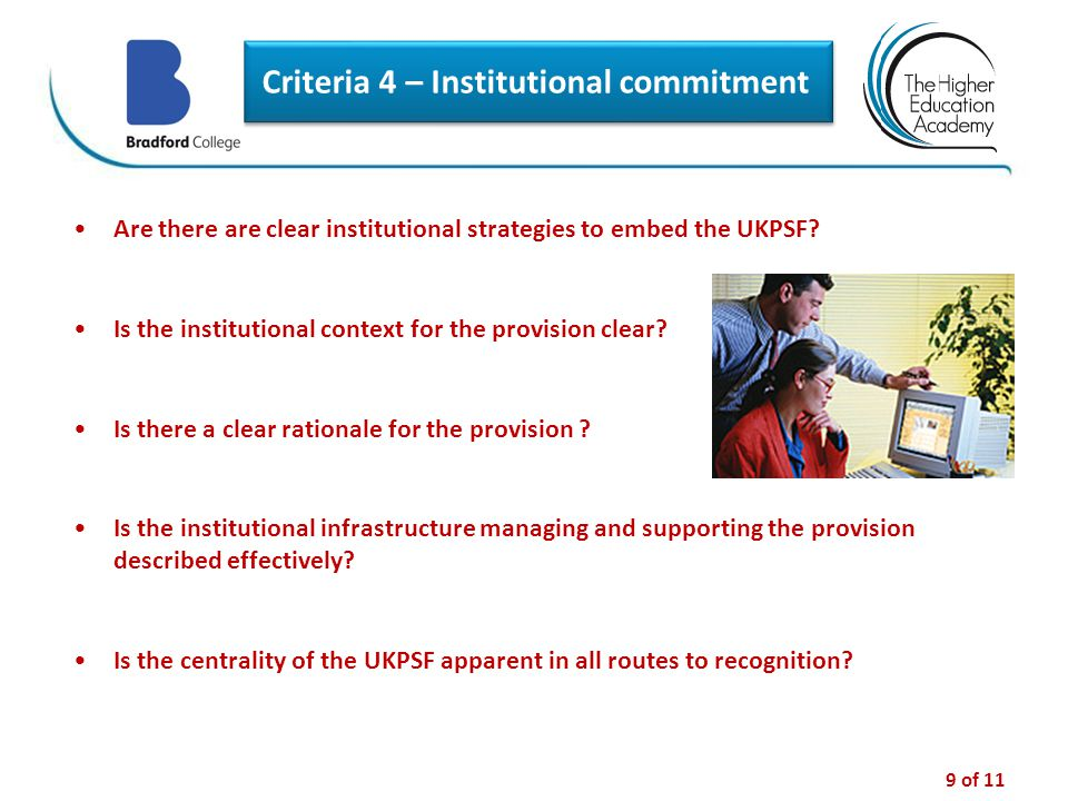 Are there are clear institutional strategies to embed the UKPSF.